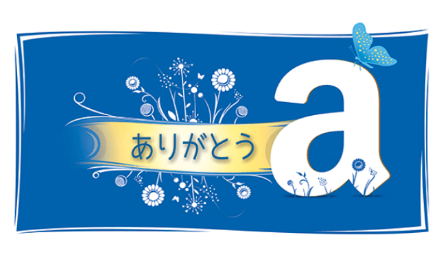 amazonギフト券「ありがとう」