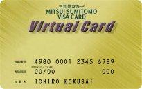 009_0_v_smcc_virtual_rs