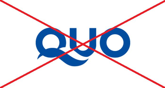 買取NGなQUOカードとは