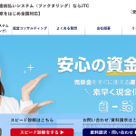 JTCファクタリング|名古屋