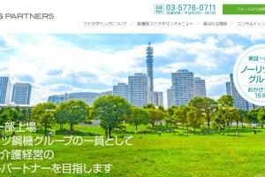 エヌエスパートナーズ|ファクタリング【東京】